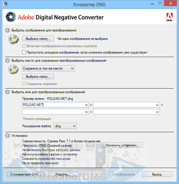 Adobe DNG Converter 10.2 for Mac Latest Version Download