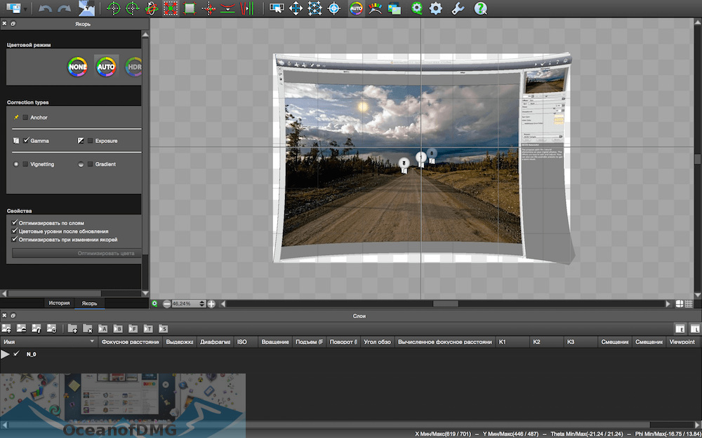 Autopano Giga for Mac Latest Version Download-OceanofDMG.com