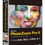 Download PhotoZoom Pro for Mac