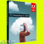 Download Adobe Photoshop CC 2019 for Mac OS X