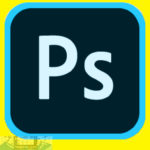 Download Adobe Photoshop 2020 for MacOS X
